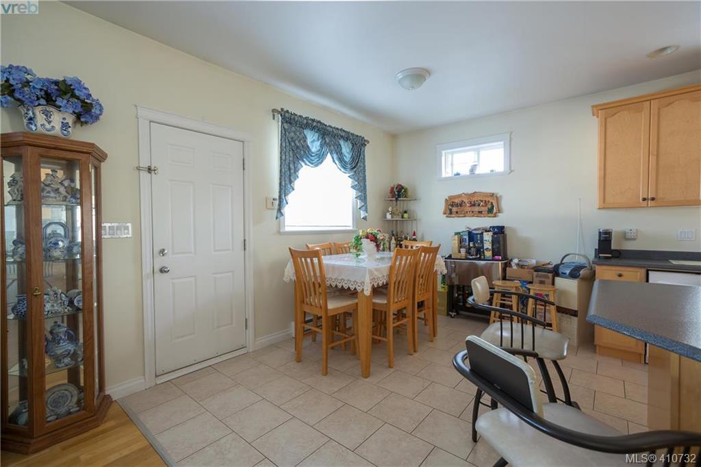 3973 Wilkinson Rd, Saanich West 410732