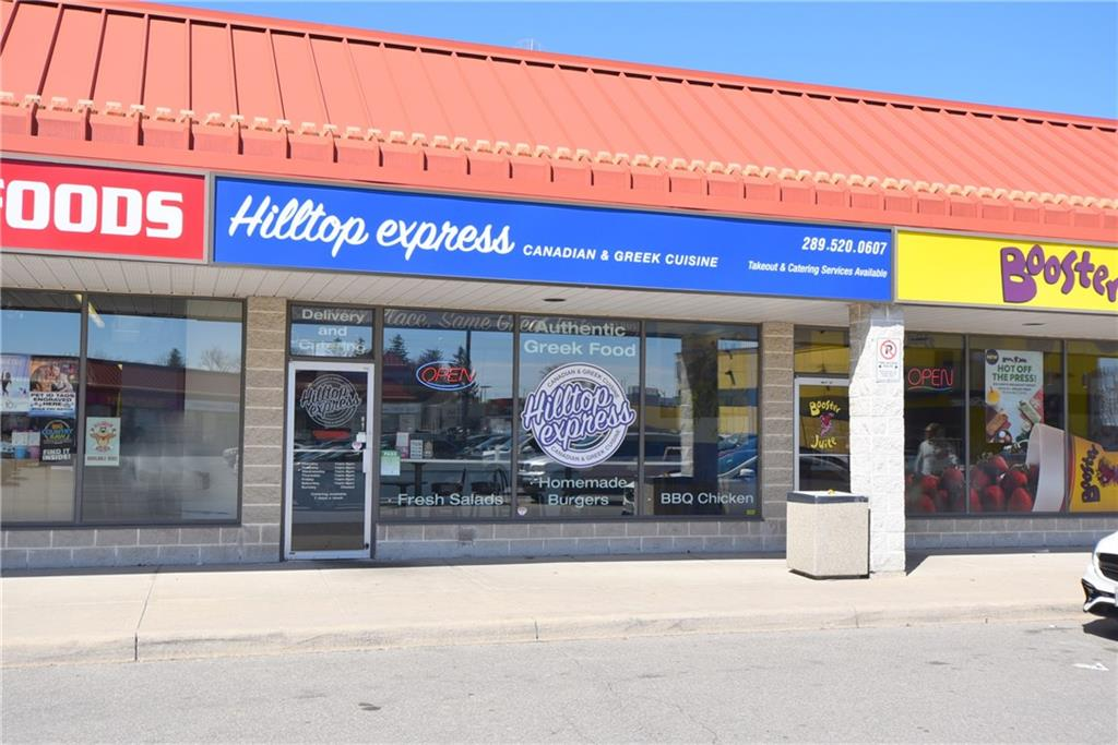 1400 UPPER JAMES Street, Hamilton H4053136