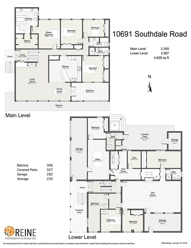 10691 SOUTHDALE Road, Richmond R2334115