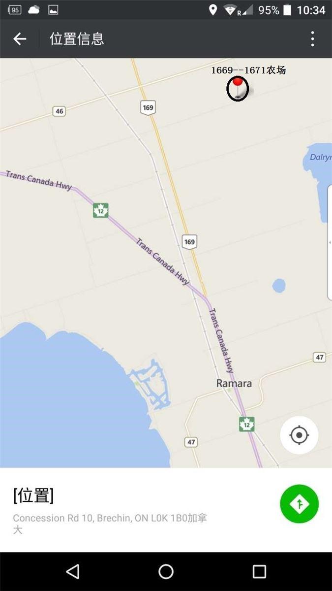 1671 Concession Rd 10 Rd, Ramara S4454078